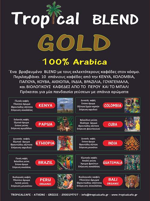 Gold Blend Espresso 250g