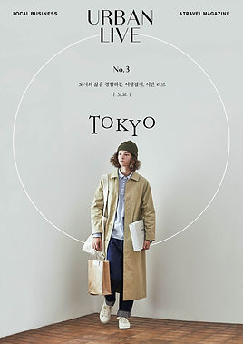 tokyo-cover.jpg