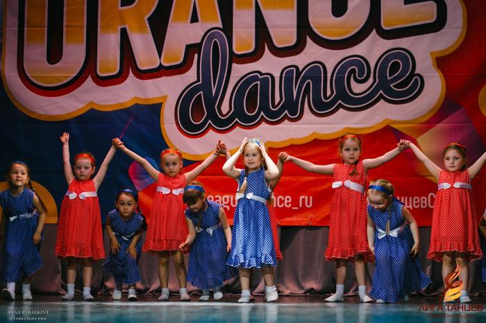 Танец Сказка