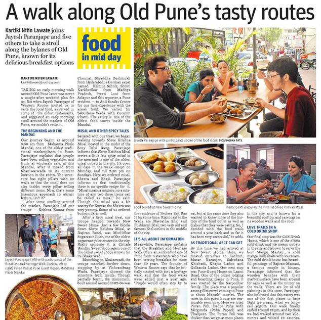 Mid-Day June 17, 2014