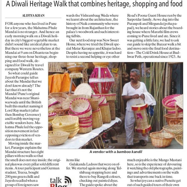 The Indian Express August 24, 2014
