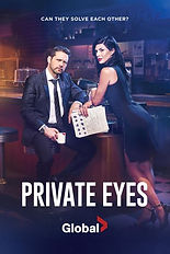 private-eyes.jpg