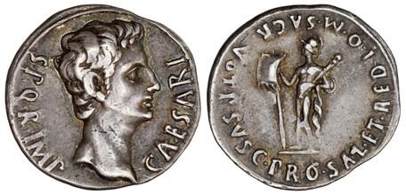 Augustus Denarius - Mars with Vexillum and Parazonium (RIC 148), 18 BC