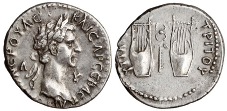 Nerva Drachm - Caduceus Between Two Lyres (Unpublished), 97 AD
