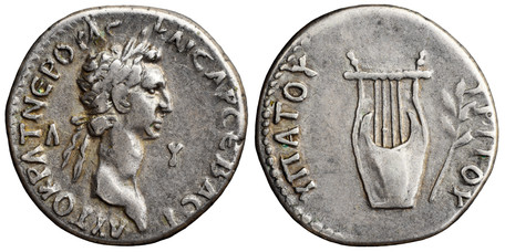 Nerva Drachm - Lyre and Olive Branch (Unpublished), 97 AD