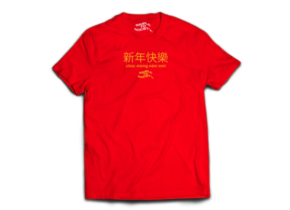 """CVNY"" Basic T-Shirts"