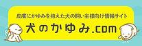 bnr_kayumi.jpg