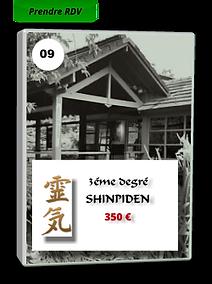 cadre shinpiden 09.png