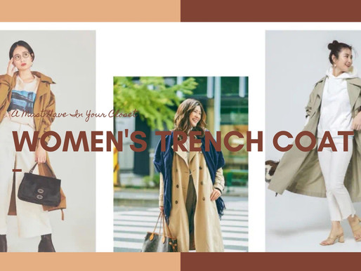 Ultimate Guide to Mix and Match Trench Coat - A Must-Have In  Your Closet