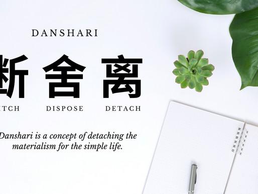 160 Items Must be Tossed for Better Home - Danshari Handbook