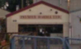 Premier Marble Showroom.JPG