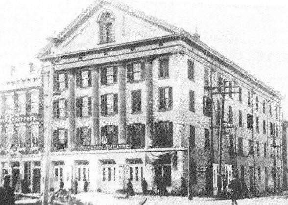 New Richmond Theatre in 1858