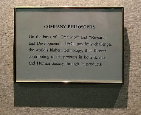 JEOL company philosophy