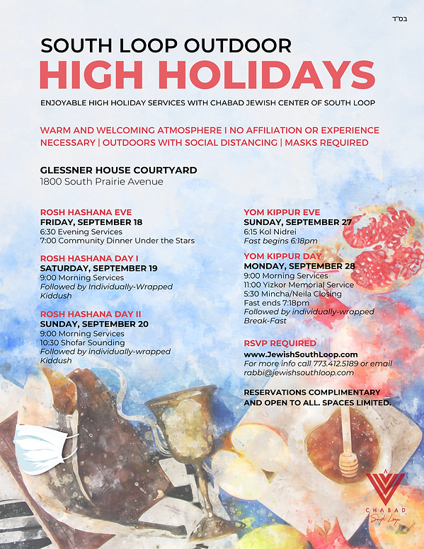 Copy of High Holidays - Flyer Schedule (