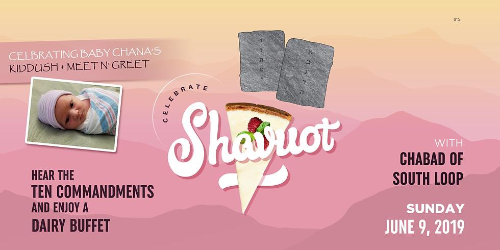 Shavuot Dairy Buffet and Ten Commandments