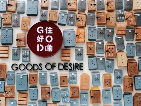 【G.O.D. 住好啲 - Up to 30% Off】