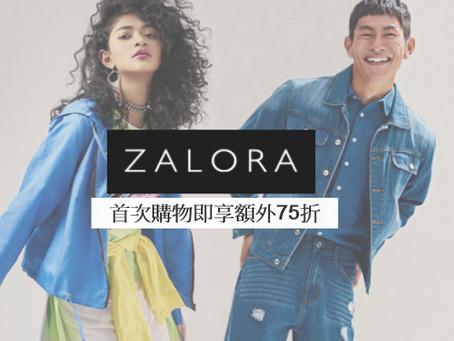 【Zalora x 首次購物即享額外75折! 】