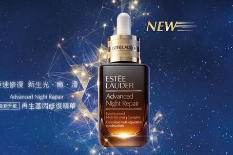 【Estée Lauder x 選購任何暢銷產品即可享神秘禮品1份 (價值HK$580) 】