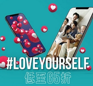 【J SELECT  -- LOVEYOURSLEF 2020 - 產品低至65折】