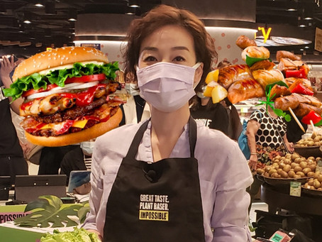 【著數Blog x小玉雜記 】- Impossible Burgerx PARKNSHOP 發布會 - 免費換領冰袋一個