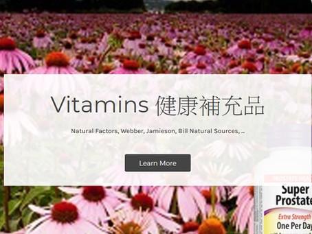 【Lotus樂濤 -  環保健康家居產品 - 優惠低至7折】