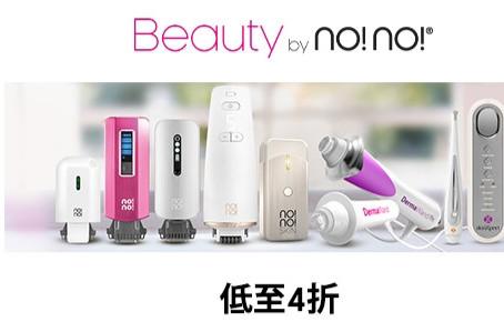 【Zalora x Beauty by no!no! 低至4折】