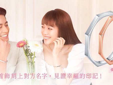【MaBelle  - 憑優惠MBROSE送玫瑰花盒 】