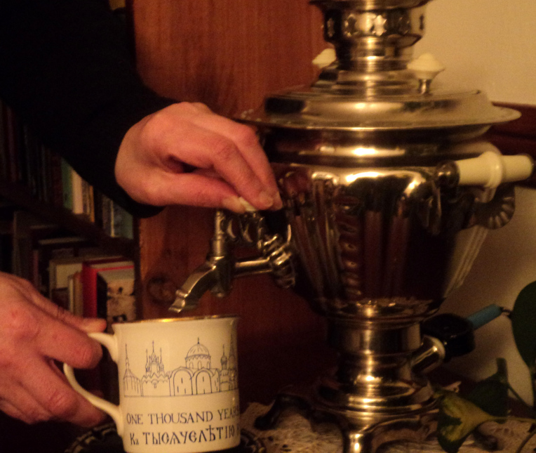 Our samovar.
