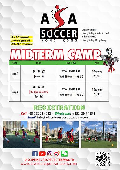 Mid-TErm Soccer Camp 2020