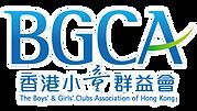 logo_bgca.png