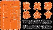 logo_DHChen.png
