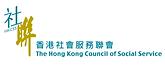 logo_hkcss.png
