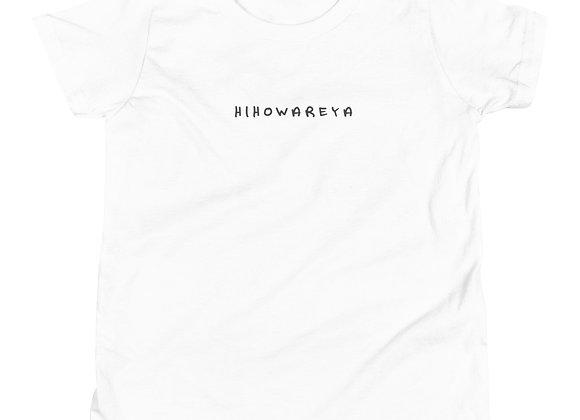 HIHOWAREYA YOUTH TEE