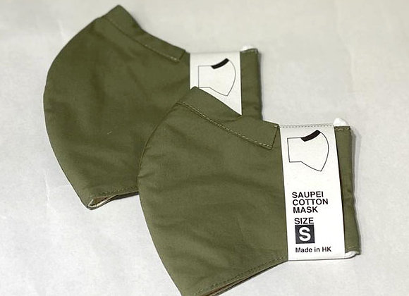 Cotton Mask - Olive Green