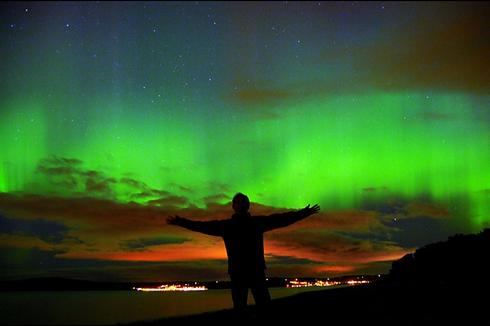Northern Lights copy.png