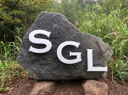 SGL Entrance Sign