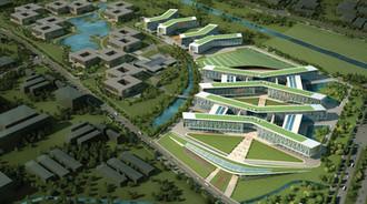 Huawei Campus