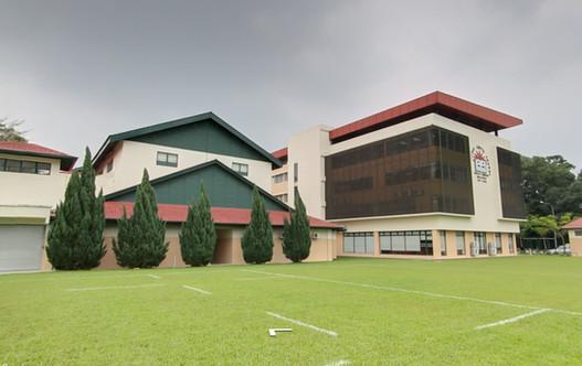 Alice Smith Secondary School