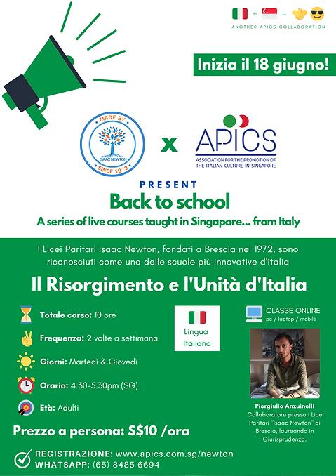 Online Italian History Course