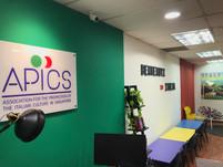 Italian Cultural Centre Singapore