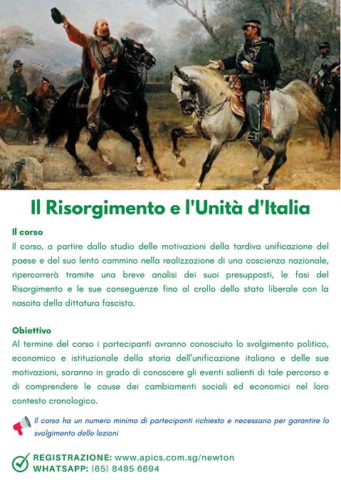 Italian History Course Online