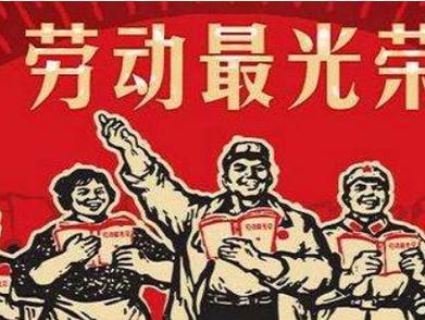 Историята за Деня на труда в Китай 🇨🇳