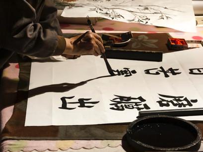 """Четирите скъпоценности в кабинета на образования човек"" – инструментите на всеки калиграф"