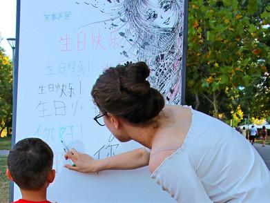 6 скрити причини децата да учат китайски език!