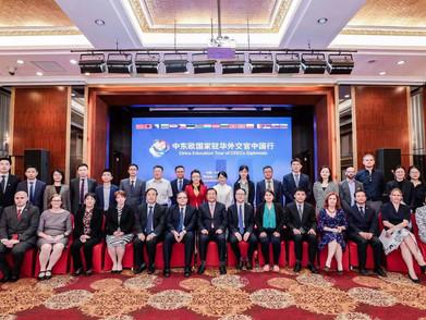 Интернационална кръгла маса на CEAIE с участие на EduLab и Мария Найденова, културен аташе в Китай