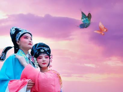 """Китайските Ромео и Жулиета – """"Пеперудените влюбени"""""""