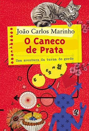 O caneco de prata (João Carlos Marinho e Erika Verzutti)