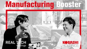 リアルテックファンドとKOBASHI、リアルテックベンチャーの製造支援を行う「Manufacturing Booster」を開始