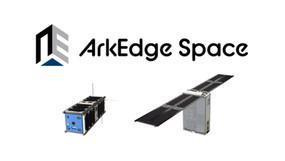 リアルテックファンド、超小型人工衛星による宇宙ビジネスインフラの構築を加速するアークエッジ・スペースへの出資を実施