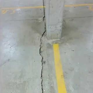 building crack inspection